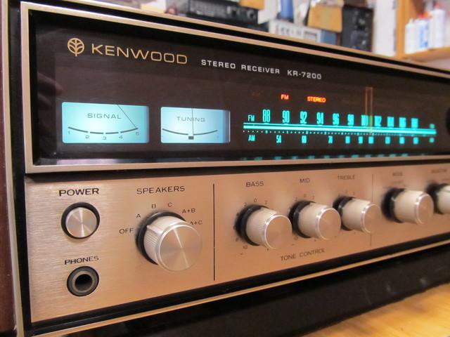 Kenwood KR-7200