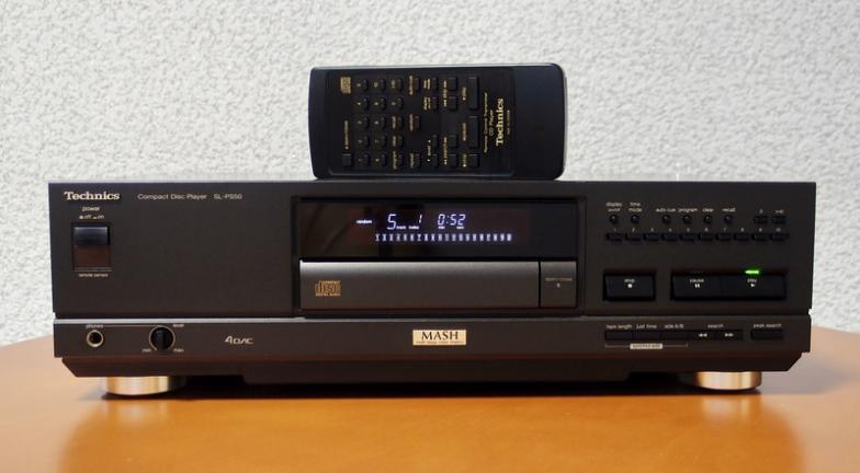 Technics SL-PS50